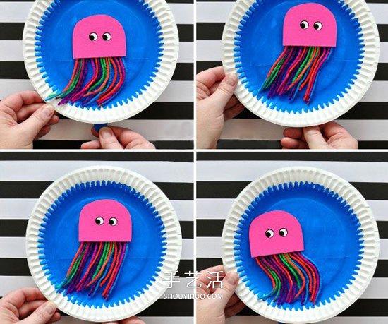 有趣的纸盘手工小制作 做一个会游动的水母! -  www.shouyihuo.com