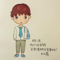 卡通风格帅气高中男生的简笔画画法图片