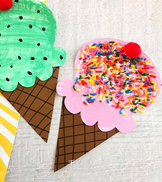 用紙盤製作冰激凌的方法 幼兒園手工做冰激凌