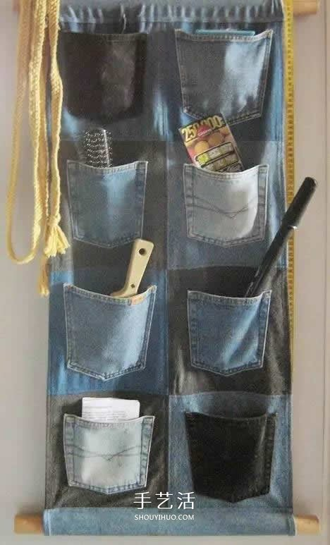 零碎布料用起來!簡單收納袋和家居用品DIY
