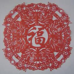 蝶恋花剪纸图解步骤 福字蝶恋花窗花的剪法
