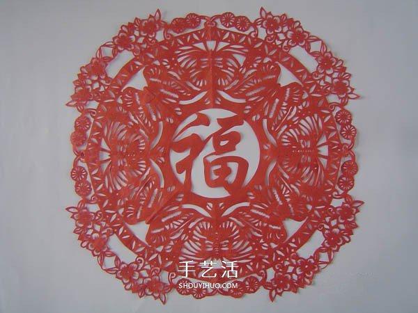 蝶恋花剪纸图解步骤 福字蝶恋花窗花的剪法 -  www.shouyihuo.com