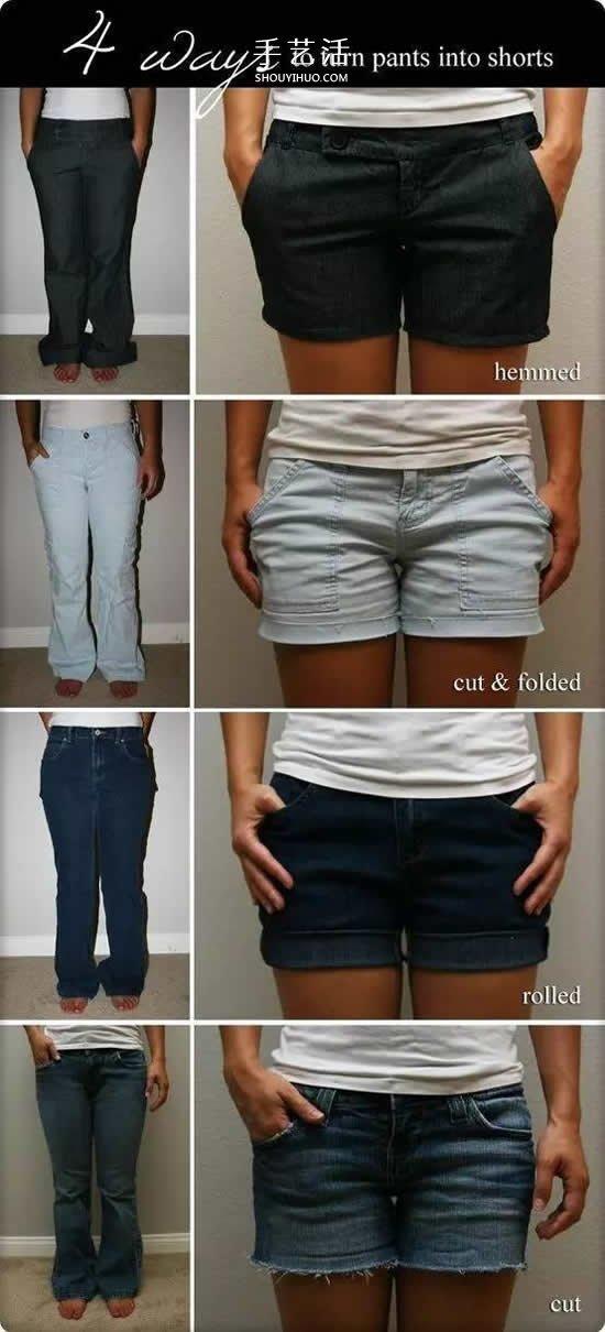 15種舊牛仔褲子改造利用 DIY一下又省錢啦!