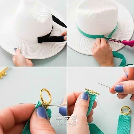 去年的遮陽帽戴膩了 簡單改造一下美膩朋友圈