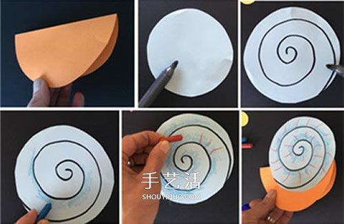 小蝸牛的手工製作教程 幼兒園用卡紙做蝸牛