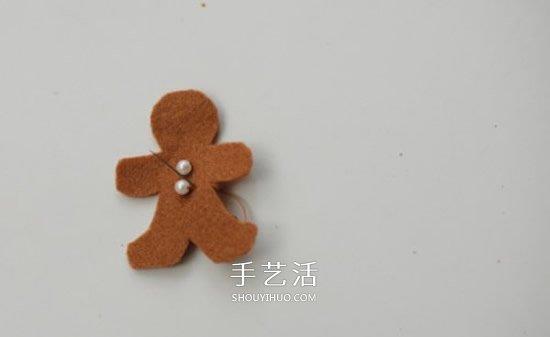 不织布姜饼人手工制作 布艺DIY姜饼人小挂件 -  www.shouyihuo.com