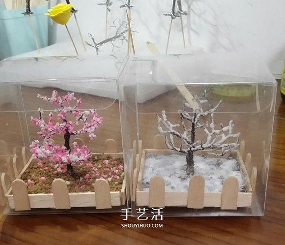 瞅瞅教你做:用细铁丝制作漂亮的大树装饰品 -  www.shouyihuo.com