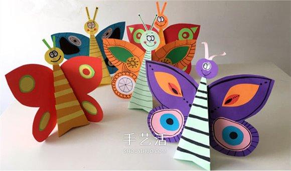 幼兒園春天手工製作 用卡紙做美麗的立體蝴蝶