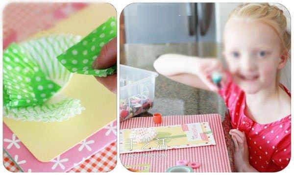 蛋糕纸做花 简单又好看母亲节卡片手工制作 -  www.shouyihuo.com