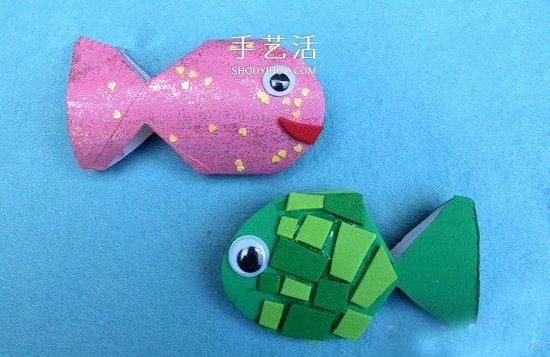 衛生紙筒做小魚的方法 簡單幼兒園廢物利用DIY