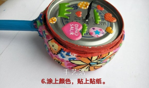易拉罐罐底做拨浪鼓玩具 比买来的好100倍! -  www.shouyihuo.com