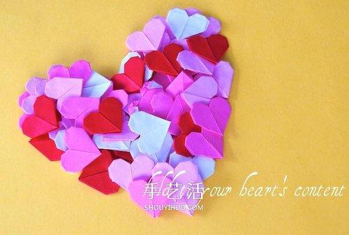 简单纸心的折法图解 DIY创意情人节表白爱心 -  www.shouyihuo.com