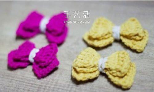 毛线蝴蝶结的编织方法 钩针编迷你蝴蝶结饰品 -  www.shouyihuo.com