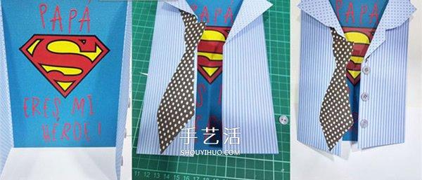 有創意的父親節賀卡製作方法 原來爸爸是超人!