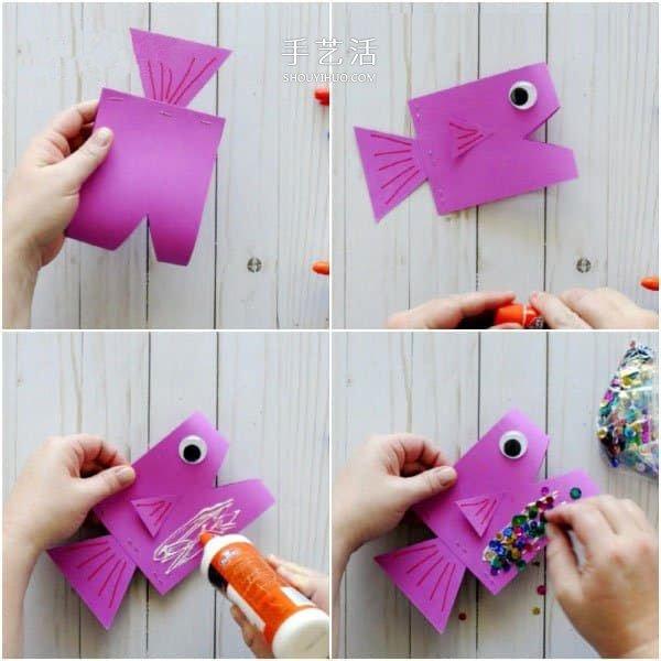 幼儿园卡片手工制作
