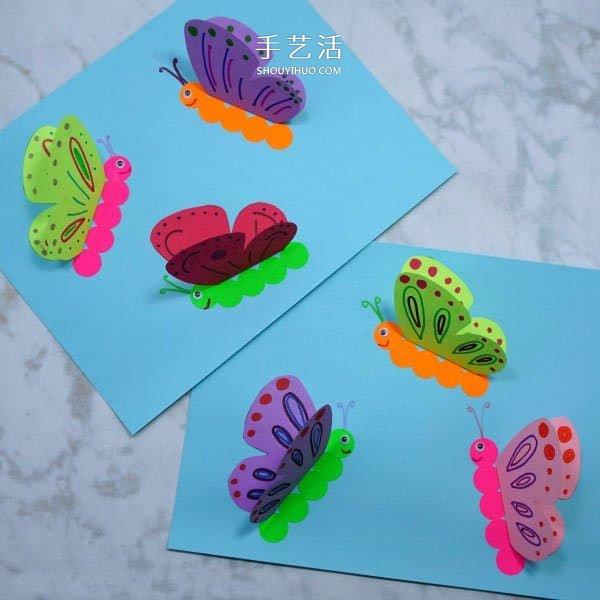 兒童用卡紙手工製作蝴蝶卡片的方法教程