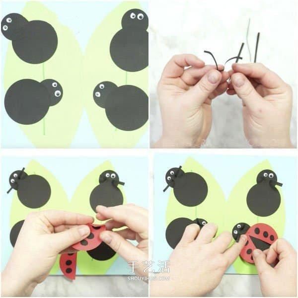 幼儿园卡纸手工制作七星瓢虫的方法图解 -  www.shouyihuo.com
