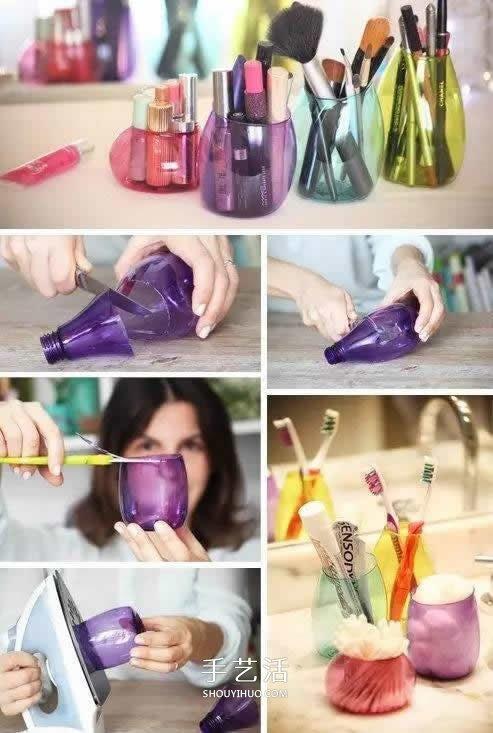 用塑料瓶可以做什麼手工 看完這些就有數了!