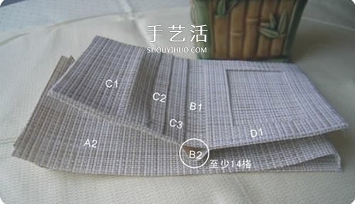 十字綉新手教程:手工十字綉錢包的綉法圖解