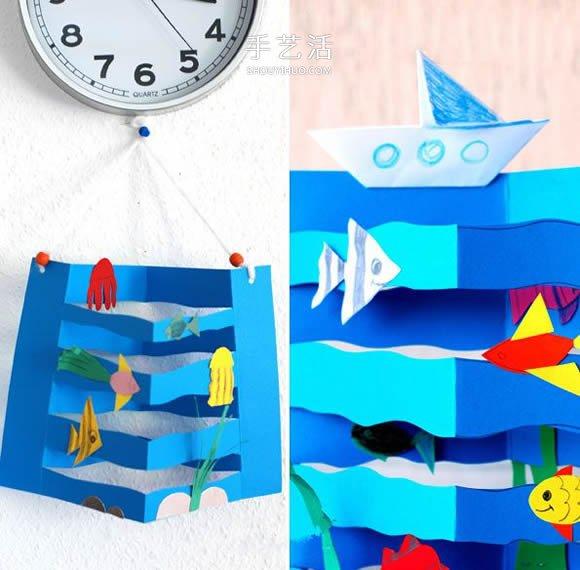 幼兒園用卡紙手工製作海底世界掛飾的教程