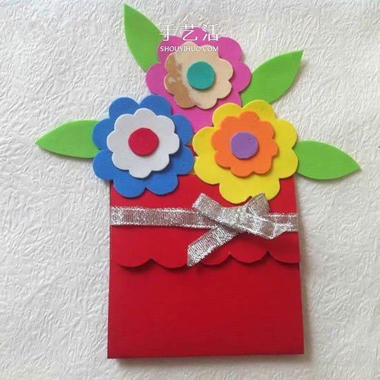 用海绵纸做母亲节贺卡 手工漂亮花朵卡片DIY -  www.shouyihuo.com
