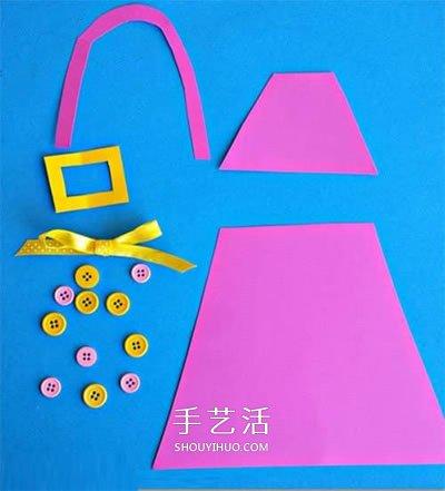 送给喜欢包包的妈妈!创意母亲节包包贺卡制作 -  www.shouyihuo.com