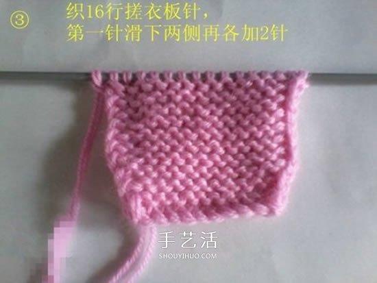 怎麼用棒針編織嬰兒鞋 手工可愛寶寶鞋的織法
