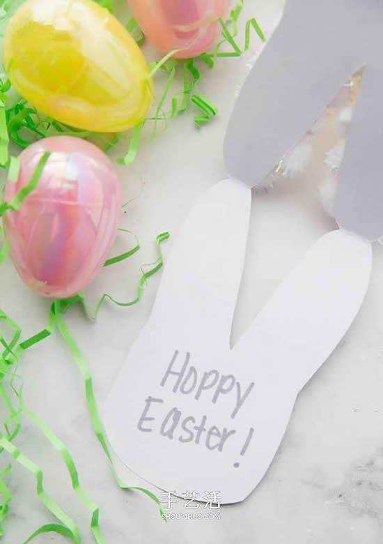 儿童手工制作复活节卡片 自制可爱兔子贺卡教程 -  www.shouyihuo.com
