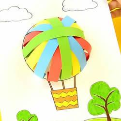 自制创意生日贺卡的方法 立体热气球卡片制作