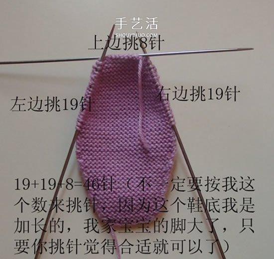 高鞋筒寶寶鞋子的織法 棒針編織嬰兒保暖毛線鞋