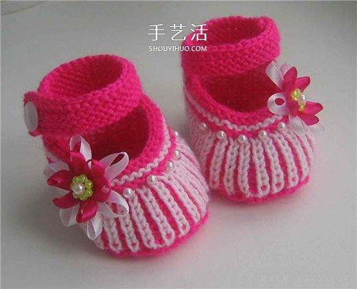 女寶寶保暖毛線鞋編織圖解 帶扣帶和花朵裝飾