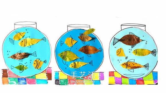 不用換水不用餵食!樹葉貼畫可愛魚缸的方法