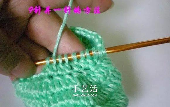 用鉤織編織簡單又漂亮嬰兒鞋的方法步驟圖