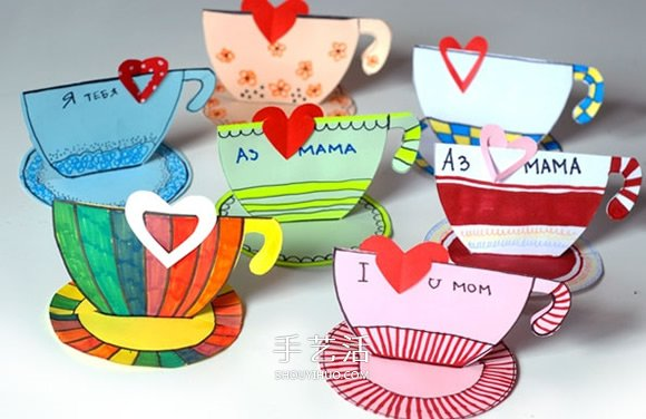 请辛苦的妈妈喝杯茶!母亲节创意贺卡制作方法 -  www.shouyihuo.com