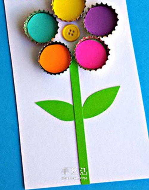 幼儿园环保小制作 用瓶盖做母亲节花朵贺卡 -  www.shouyihuo.com