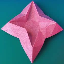 手工折四角收纳盒的折法 漂亮垃圾盒折叠图解
