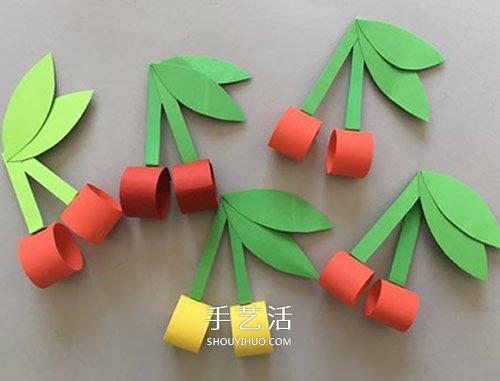用卡纸手工制作立体樱桃 想吃的小朋友学起来 -  www.shouyihuo.com