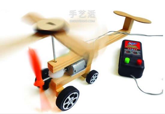 小学生科技小发明 用马达制作电动直升飞机 -  www.shouyihuo.com