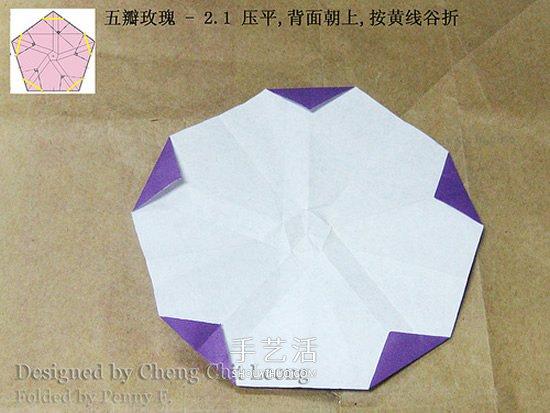 五瓣川崎玫瑰花的折纸图解 步骤讲解很详细! -  www.shouyihuo.com