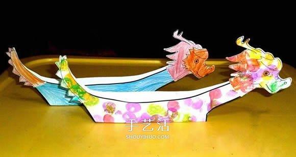 幼儿园端午节手工 用卡纸做漂亮龙舟的方法 -  www.shouyihuo.com