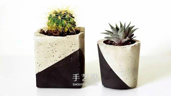 用水泥制作花盆的过程 简单还带有治愈效果! -  www.shouyihuo.com