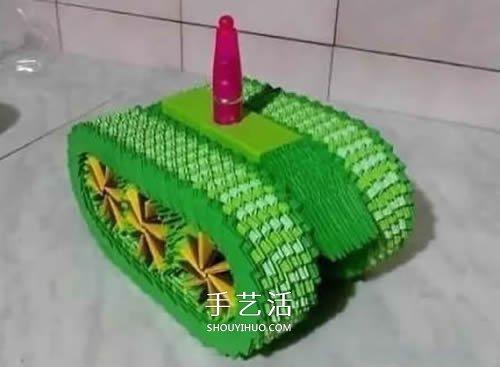 怎么做三角插坦克图解 三角插制作小坦克方法 -  www.shouyihuo.com