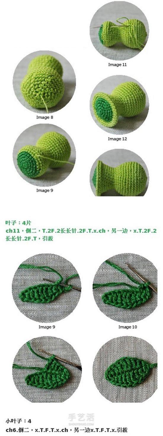 植物大戰殭屍豌豆射手的手工鉤針編織教程