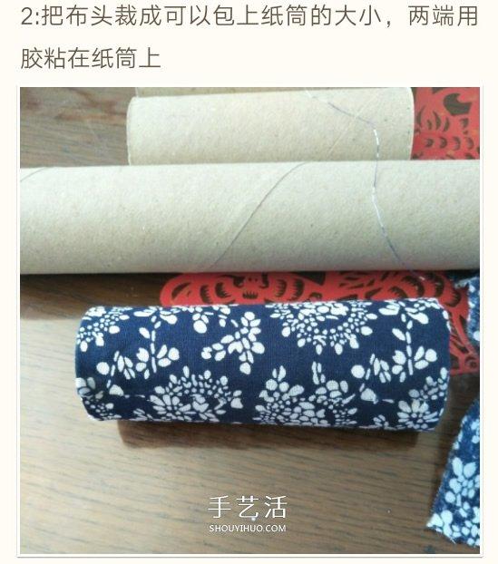 卫生纸筒废物利用 手工制作多孔插花笔筒做法 -  www.shouyihuo.com