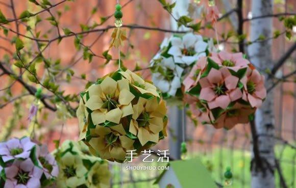 三张纸折八瓣花的折法图解 还能做成立体花球 -  www.shouyihuo.com