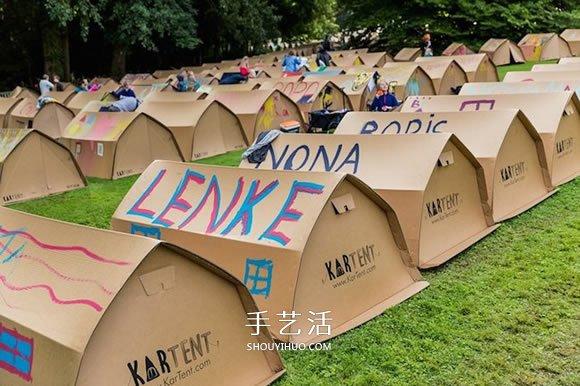 """""""紙""""為讓地球更好 用瓦楞紙做帳篷減少浪費"""