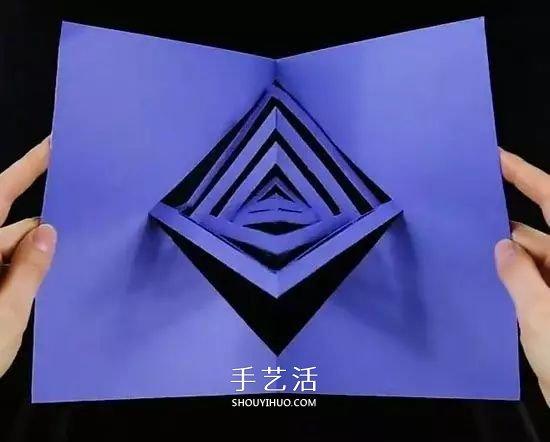 只用一张卡纸做3D旋转装置 打开闭合就会转动 -  www.shouyihuo.com