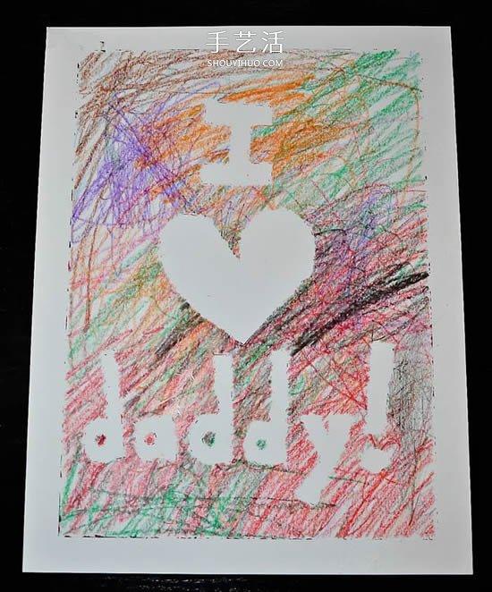 只会涂鸦也不怕!简单有创意的父亲节卡片DIY -  www.shouyihuo.com