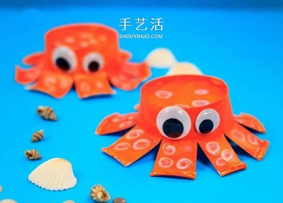 紙杯章魚的製作方法 簡單幼兒園小章魚怎麼做