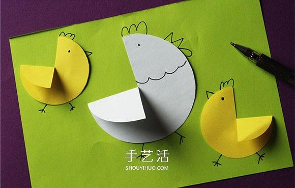 彩纸贴画母鸡和小鸡的制作方法 简单又可爱! -  www.shouyihuo.com